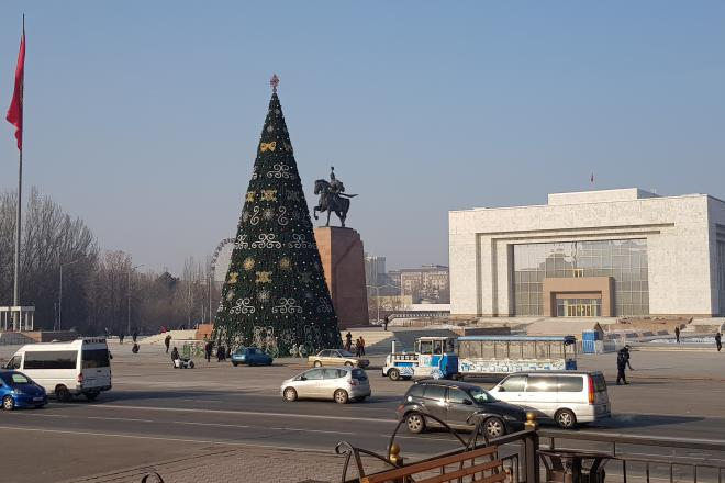 Visit Explore Bishkek, Kyrgyzstan Central Asia with AI TOUR Travel Agency